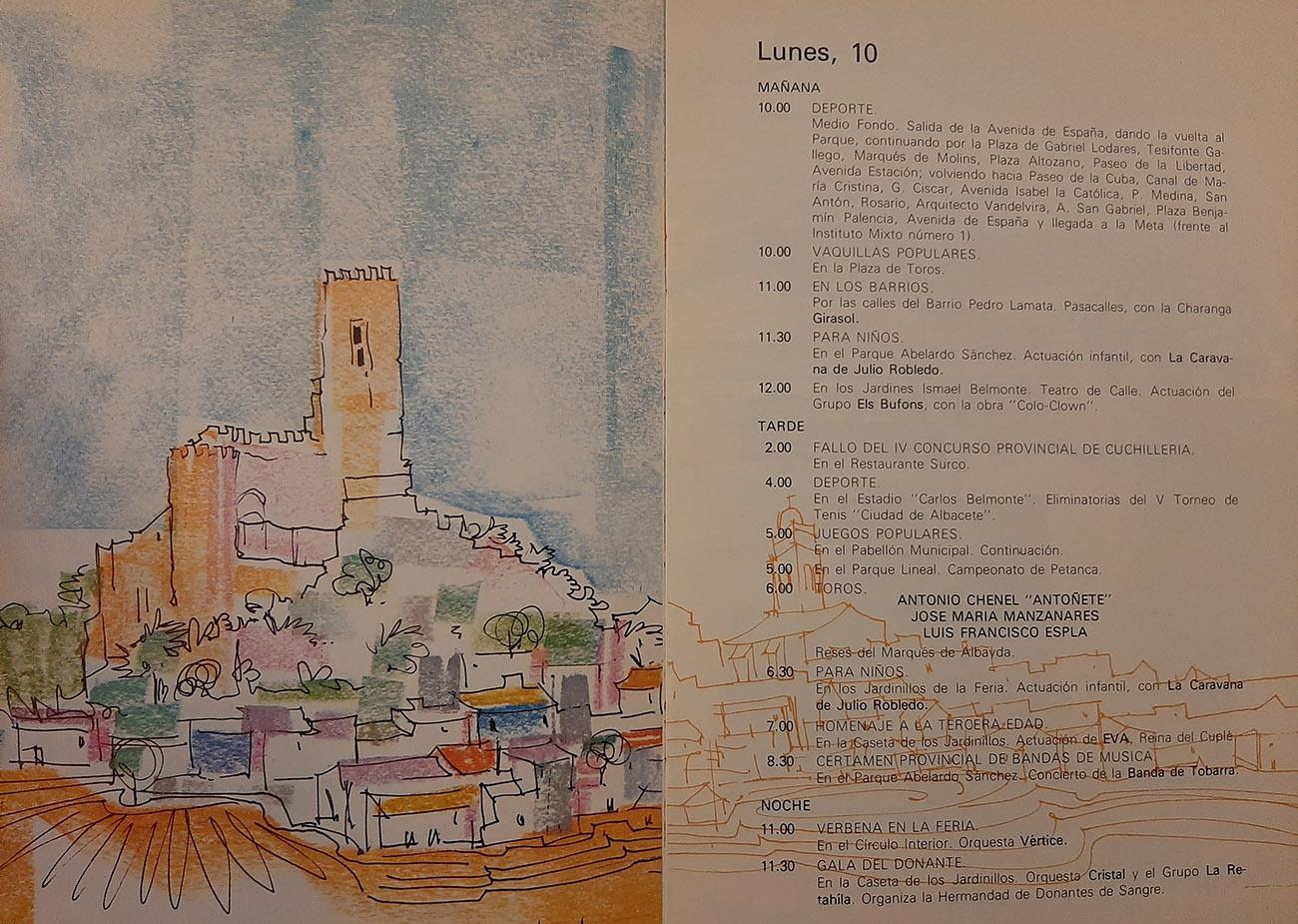 Juan Amo. (1984). Ilustración Programa de Feria de 1984.